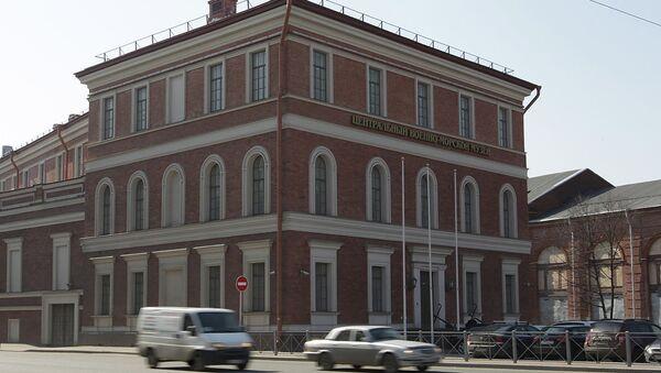 Крюковские казармы в Петербурге, Центральный военно-морской музей