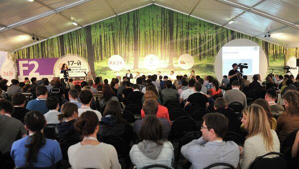 Интернет-конференция РИФ+КИБ 2013
