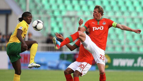 Игровой момент матча Кубань - Локомотив