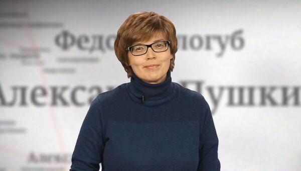 Новые книги Павла Басинского и Александра Кабакова в программе Я читатель