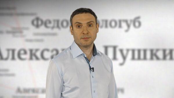 Я читатель: роман-мистификация Панюшкина и сборник рассказов Кабакова