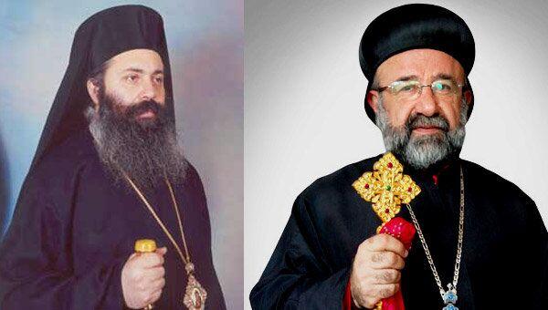 Митрополит Алеппский Павел Язиджи и сиро-яковитский митрополит Марк Григорий Юханн Ибрагим