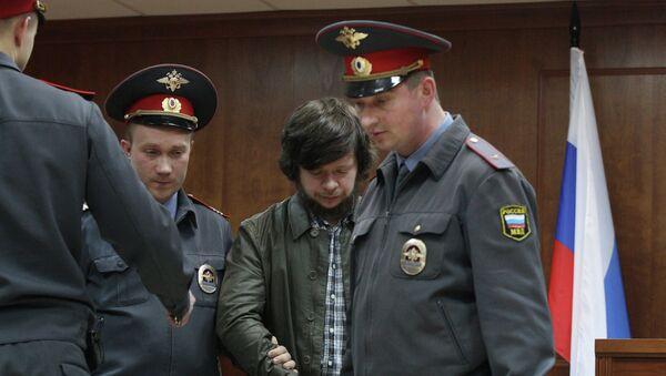 Мосгорсуд огласил приговор Константину Лебедеву. Архивное фото