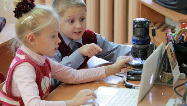 Учащиеся школы. Архив