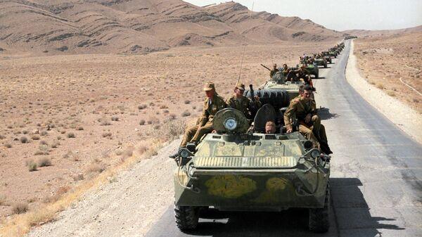 Вывод ограниченного контингента советских войск из Афганистана, архивное фото