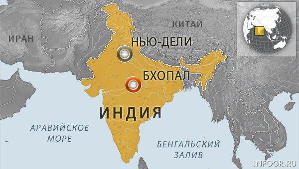 Город Бхопал в центральной части Индии