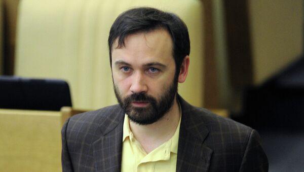 Илья Пономарев. Архив