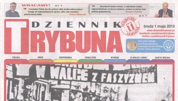 Новая ежедневная польская газета Dziennik Trybuna.
