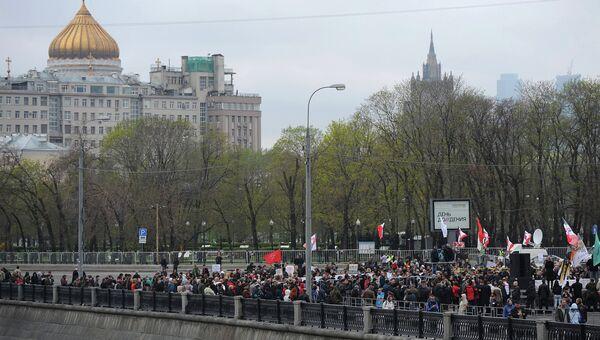 Митинг на Болотной площади в Москве