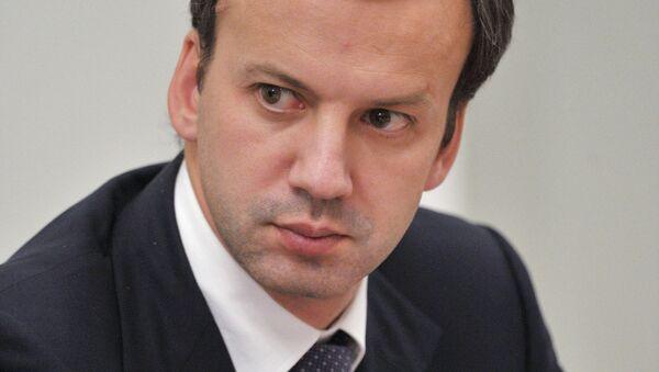Аркадий Дворкович. Архивное фото