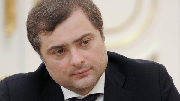 Владислав Сурков. Архивное фото.
