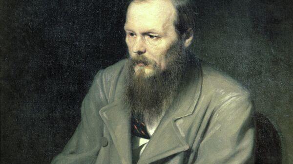 Портрет Ф. М. Достоевского, репродукция