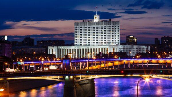 Дом правительства РФ, архивное фото
