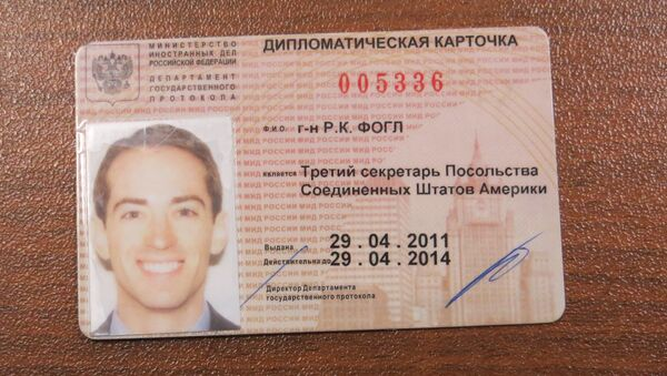 Дипломатическая карточка Фогла Райана Кристофера