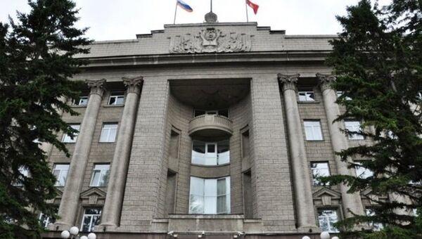 Здание правительства Красноярского края