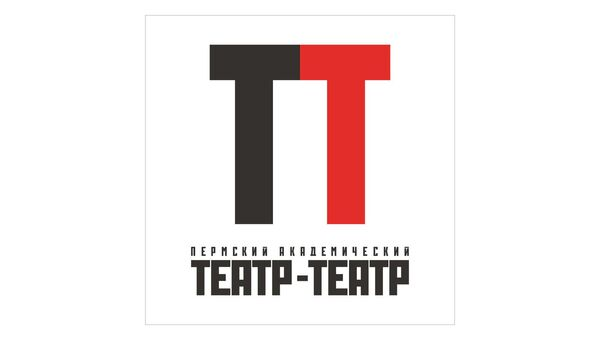 Лого Пермского академического театра-театра. Архивное фото