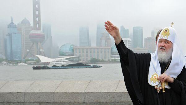 Патриарх Московский и всея Руси Кирилл на смотровой площадке в Шанхае
