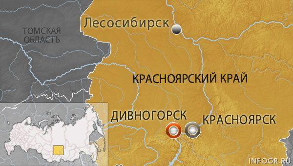Город Дивногорск под Красноярском