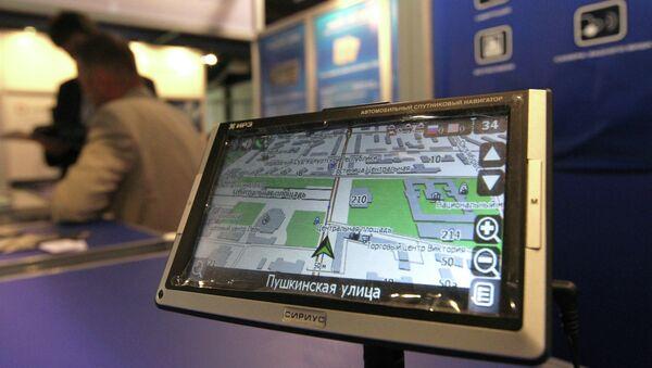 Автомобильный спутниковый ГЛОНАСС / GPS навигатор Сириус. Архив