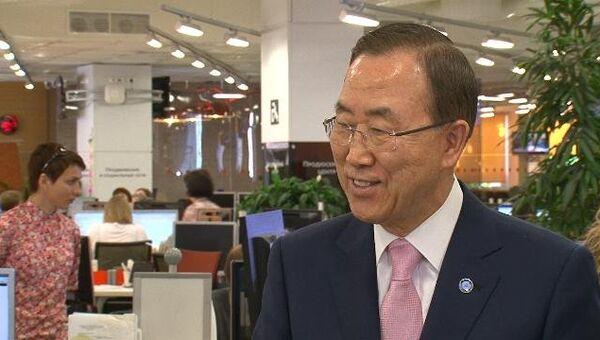 Генсек ООН Пан Ги Мун о скором проведении конференции по Сирии