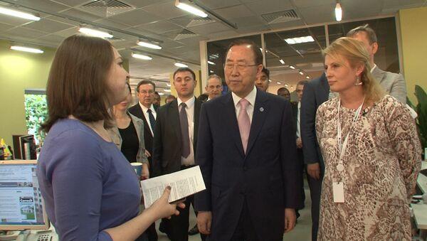Генсек ООН познакомился с работой РИА Новости и поучаствовал в ток-шоу
