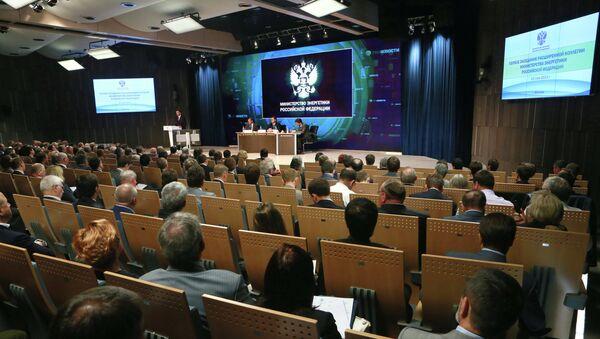 Заседание расширенной коллегии Министерства энергетики РФ. Архивное фото