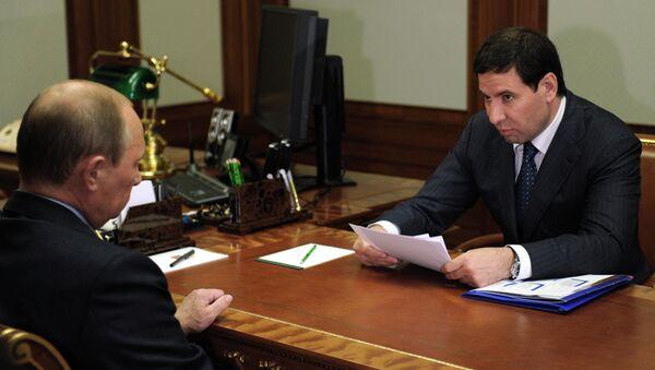 Рабочая встреча В.Путина с М.Юревичем. Архивное фото