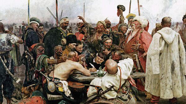 Репродукция картины Запорожцы пишут письмо турецкому султану
