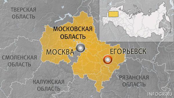 Город Егорьевск Московской области