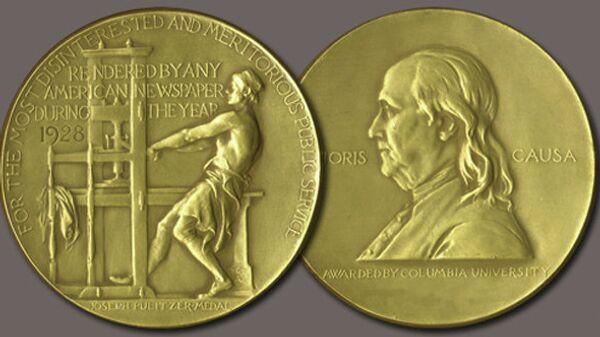 Медаль Пулитцеровской премии. Архивное фото