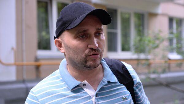 Активист Федерации автовладельцев России (ФАР) Вадим Коровин. Архив