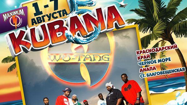 Wu-Tang Clan выступят на российском музыкальном фестивале KUBANA