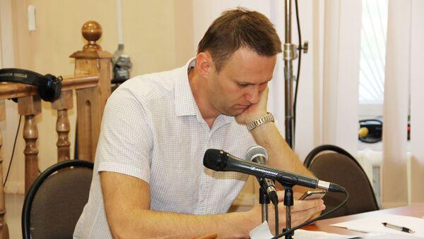 Алексей Навальный на суде по делу Кировлеса в Ленинском районном суде города Кирова