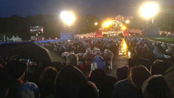 Концерт. Архивное фото