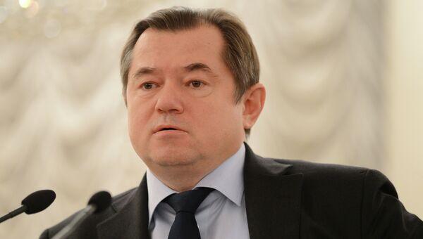 Советник президента РФ Сергей Глазьев, архивное фото
