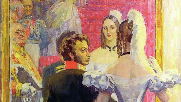 Репродукция картины Н. Ульянова А.С. Пушкин и Н.Н. Пушкина на придворном балу...