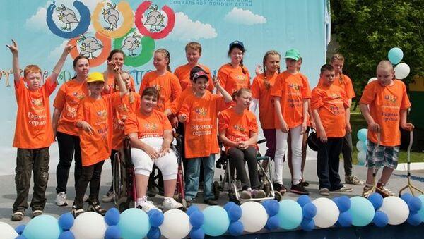 Спартакиада для сирот и детей с ограниченными возможностями в Москве