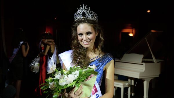 Финал конкурса красоты Мисс Москва 2013