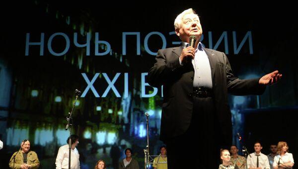 Художественный руководитель Московского Художественного Театра имени А.П. Чехова Олег Табаков