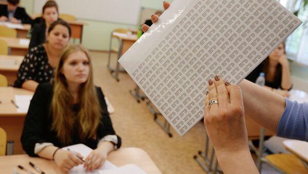 ЕГЭ по математике. Архивное фото