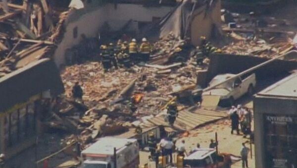 Здание обрушилось в деловом районе Филадельфии в США. Кадры с места ЧП
