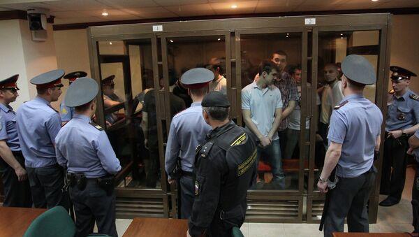 Заседание суда по делу о беспорядках на Болотной площади, архивное фото