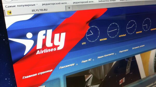 Сайт авиакомпании Ай Флай