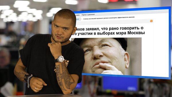 RapInfo-4 vol.18: отставка Собянина, арест Амирова, эмиграция Гуриева