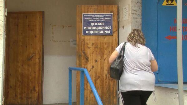 Детское инфекционное отделение №6 по городу Ростов-на-Дону