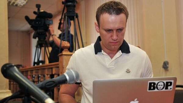 Заседание суда по делу о хищении имущества Кировлеса