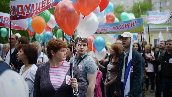 Во время празднования Дня России