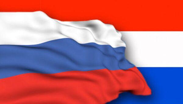 Флаги России и Нидерландов
