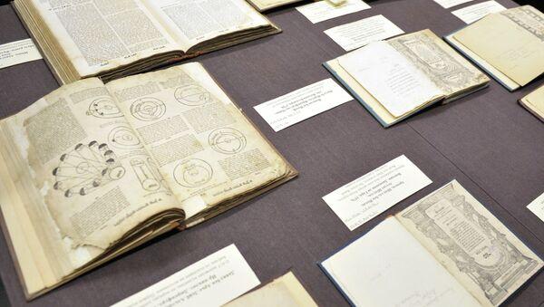 Еврейский музей и центр толерантности. Книги из коллекции Шнеерсона. Архив
