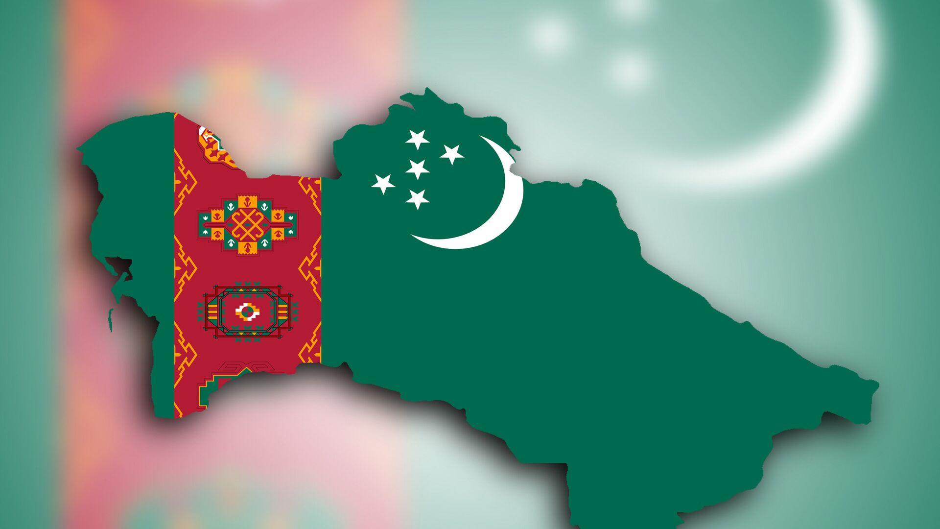 Флаг Туркмении - РИА Новости, 1920, 11.07.2021